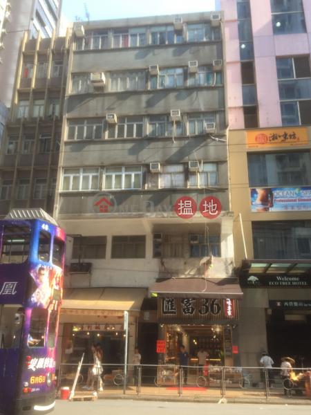 152-154 Des Voeux Road West (152-154 Des Voeux Road West) Sai Ying Pun|搵地(OneDay)(2)
