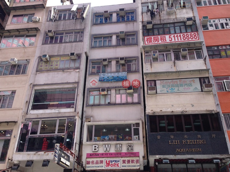 西洋菜南街226號 (226 Sai Yeung Choi Street South) 太子|搵地(OneDay)(2)