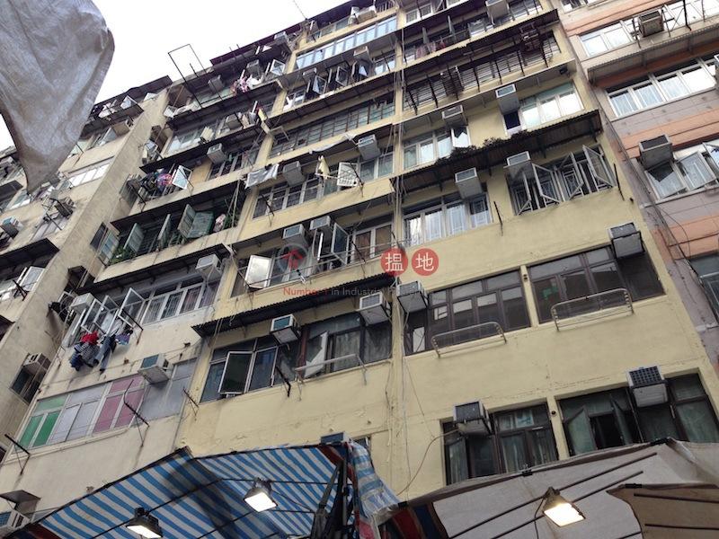 通菜街36-38號 (36-38 Tung Choi Street) 旺角|搵地(OneDay)(2)