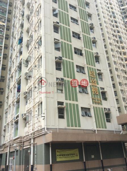 Yan Ying House - Tin Yan Estate (Yan Ying House - Tin Yan Estate) Tin Shui Wai|搵地(OneDay)(2)