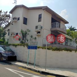 Hong Lok Yuen Fourteenth Street (House 1-31),Hong Lok Yuen, New Territories