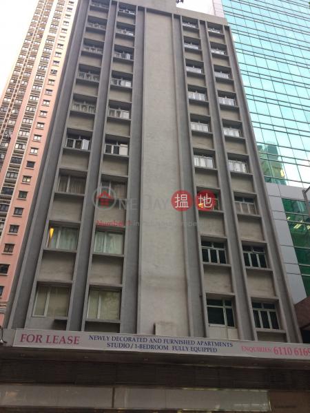 Shun Fat Building (Shun Fat Building) Wan Chai|搵地(OneDay)(1)