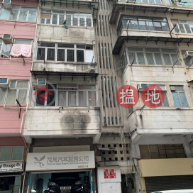 23 Hung Fook Street,To Kwa Wan, Kowloon