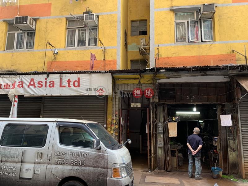蟬聯街23號 (23 Shim Luen Street) 土瓜灣|搵地(OneDay)(1)