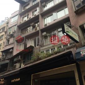 伊利近街27-29號,蘇豪區, 香港島
