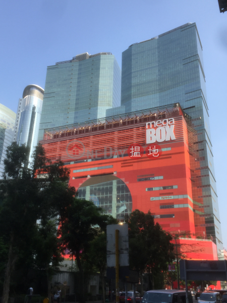 Enterprise Square Five Tower 1 (Enterprise Square Five Tower 1) Kowloon Bay|搵地(OneDay)(1)