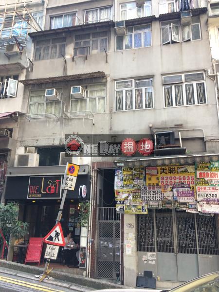 20 Possession Street (20 Possession Street) Sheung Wan|搵地(OneDay)(2)