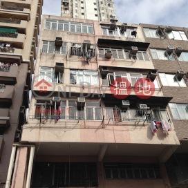 上海街316-318號,油麻地, 九龍