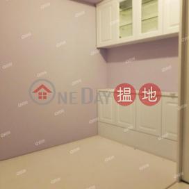 Heya Crystal | 3 bedroom Low Floor Flat for Sale|Heya Crystal(Heya Crystal)Sales Listings (XGSSB044200507)_0