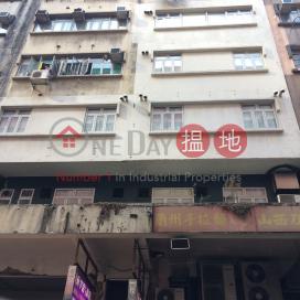 Kwan Tak Building|坤德樓
