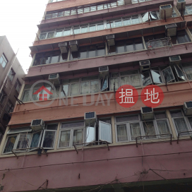 1007 Canton Road,Mong Kok, Kowloon