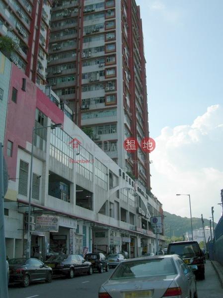 柴灣工業城1座 (Chai Wan Industrial City Phase 1) 小西灣|搵地(OneDay)(2)