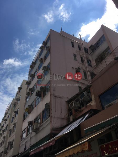 Shun Ho Building (Shun Ho Building) Yuen Long|搵地(OneDay)(1)