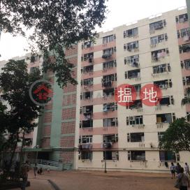 Lei Muk Shue Estate Block 6,Tai Wo Hau, New Territories