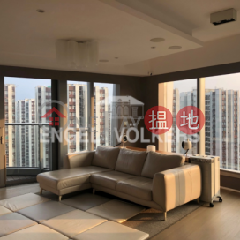 2 Bedroom Flat for Sale in Quarry Bay|Eastern DistrictMount Parker Residences(Mount Parker Residences)Sales Listings (EVHK45399)_3