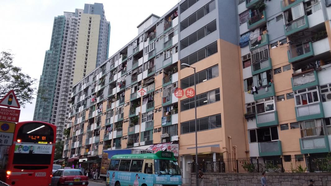 Kwun Tong Garden Estate and Lotus Tower (Kwun Tong Garden Estate and Lotus Tower) Ngau Tau Kok|搵地(OneDay)(3)
