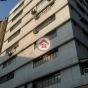 嘉華工業大廈 (Kar Wah Industrial Building) 元朗喜業街7-11號|- 搵地(OneDay)(1)
