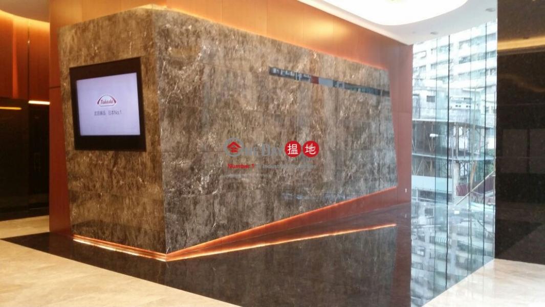 匯城集團大廈 極高層-工業大廈-出租樓盤HK$ 13,450/ 月