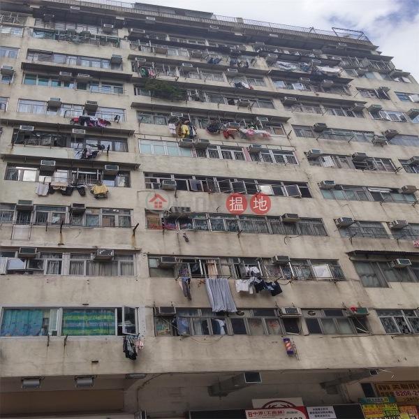 廣益大廈 (Kwong Yick Building) 荃灣東|搵地(OneDay)(2)