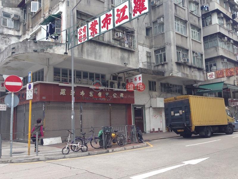 基隆街100號 (100 Ki Lung Street) 深水埗|搵地(OneDay)(1)