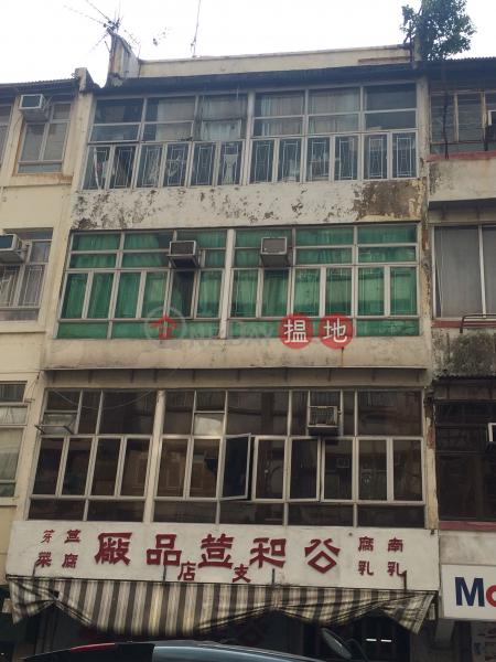 67 Fuk Lo Tsun Road (67 Fuk Lo Tsun Road) Kowloon City|搵地(OneDay)(1)