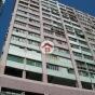 寶業大廈 (Po Yip Building) 荃灣沙咀道391-407號|- 搵地(OneDay)(2)