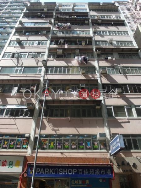 Elegant 2 bedroom with terrace   Rental, Tai Shing Building 大成大廈 Rental Listings   Central District (OKAY-R80234)