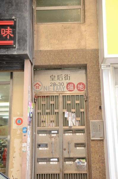 皇后街28-30號 (28-30 Queen Street) 上環|搵地(OneDay)(1)