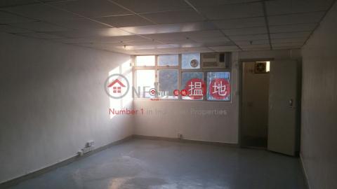 喜利佳工業大廈|沙田喜利佳工業大廈(Haribest Industrial Building)出租樓盤 (jason-03995)_0