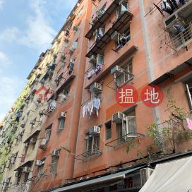 8 Ying Yeung Street,To Kwa Wan, Kowloon