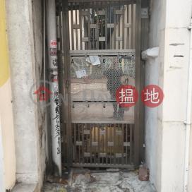 界限街164號,九龍塘, 九龍