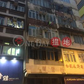 5 Min Street,Jordan, Kowloon