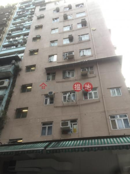 寶靈街22號 (22 Bowring Street) 佐敦|搵地(OneDay)(2)
