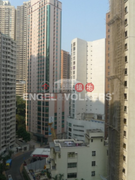 1 Bed Flat for Sale in Central Mid Levels, 20-22 MacDonnell Road | Central District Hong Kong Sales, HK$ 18M