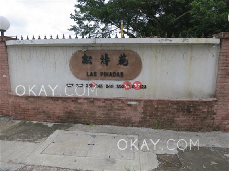 HK$ 4,000萬松濤苑西貢-3房3廁,實用率高,連車位,獨立屋《松濤苑出售單位》