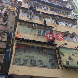 151 Apliu Street,Sham Shui Po, Kowloon