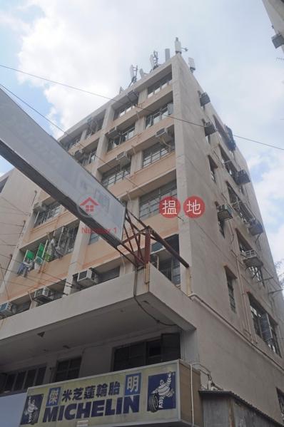 Hing Wan Building (Hing Wan Building) Sheung Shui|搵地(OneDay)(2)