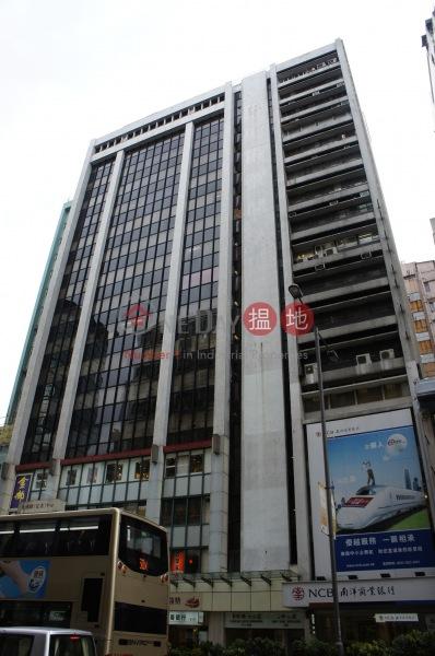 南新大廈 (Nan Sing Building ) 旺角|搵地(OneDay)(2)