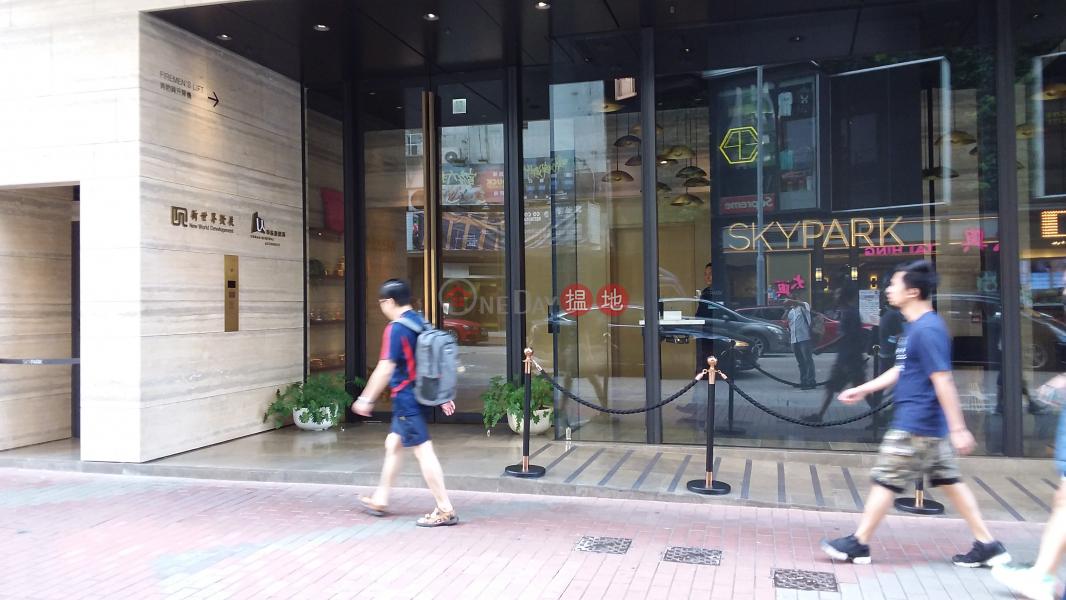Skypark (Skypark) Mong Kok|搵地(OneDay)(3)