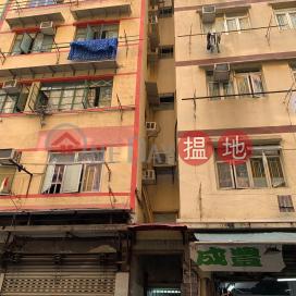 7 Yin On Street,To Kwa Wan, Kowloon