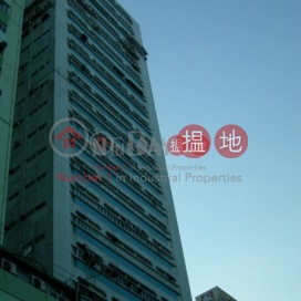 Cheung Lee Industrial Building|祥利工業大廈