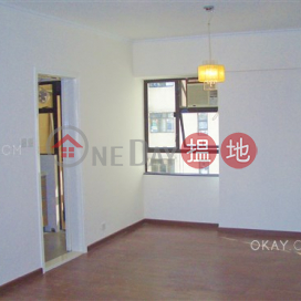 Popular 2 bedroom on high floor with harbour views | For Sale