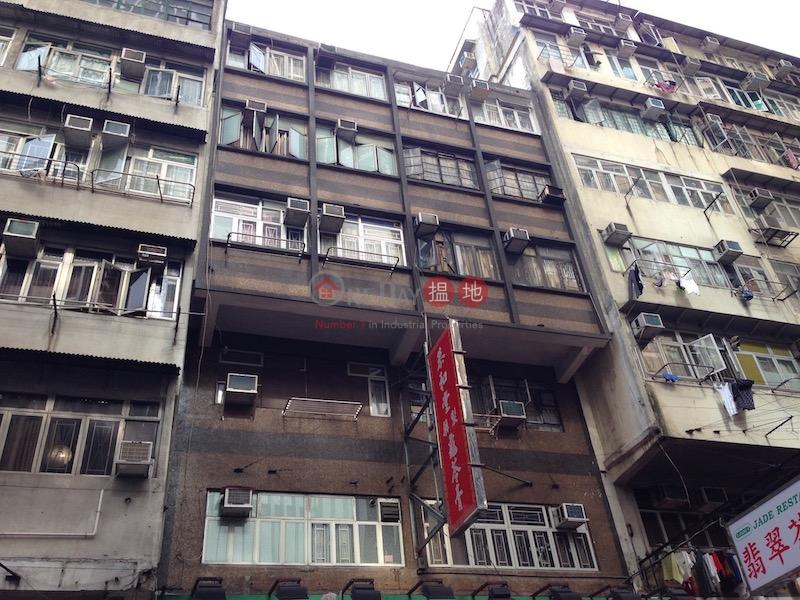 Kam Yin Mansion (Kam Yin Mansion) Yau Ma Tei|搵地(OneDay)(1)