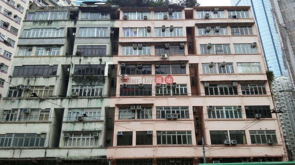 Swiss House (Swiss House) Quarry Bay|搵地(OneDay)(5)