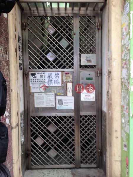 廟街200-202號 (200-202 Temple Street) 佐敦|搵地(OneDay)(4)