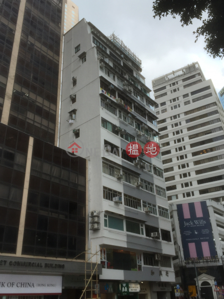 Sung Lan Mansion (Sung Lan Mansion) Causeway Bay|搵地(OneDay)(5)