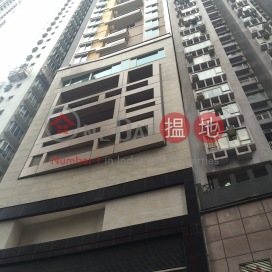 16-18 Bonham Road,Mid Levels West, Hong Kong Island