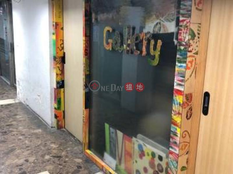 Chi Fai Shopping Centre for sale, Chi Fai Court 置輝閣 Sales Listings | Cheung Sha Wan (53331-1136448468)