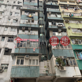 33 Ha Heung Road,To Kwa Wan, Kowloon
