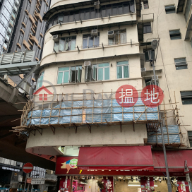 39 KOWLOON CITY ROAD,To Kwa Wan, Kowloon